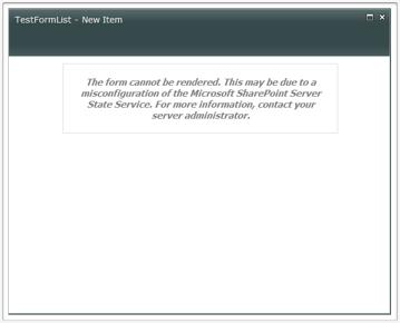 StateService